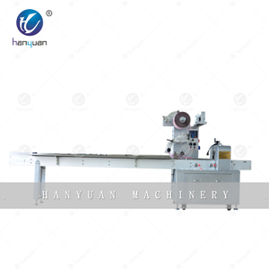HY-B320 pillow packing machine