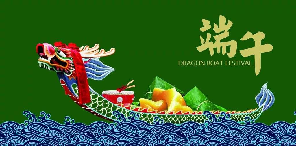 Ankang Dragon Boat Festival - Hanyuan machinery