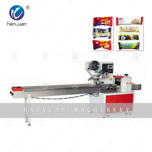 HY-B450 Pillow Packaging Machine