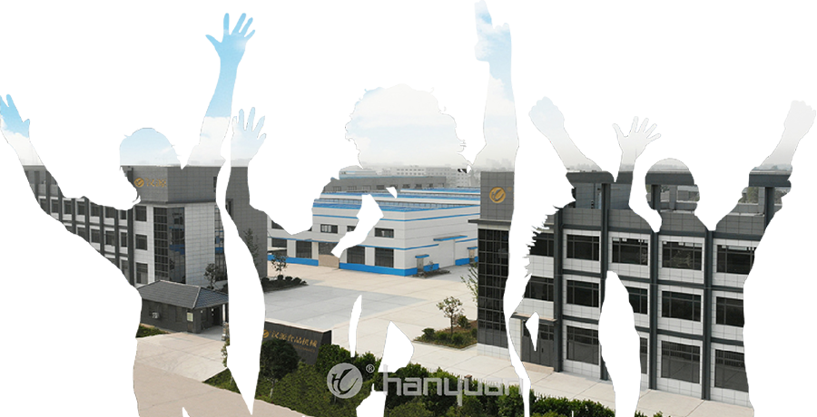 Welcome to the new plant Hanyuan 1